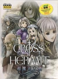 Cross Hermit Box Art