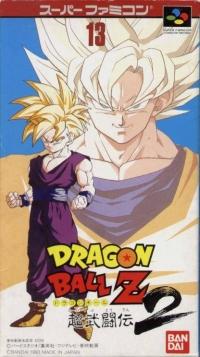 Dragon Ball Z: Super Butōden 2 Box Art