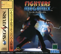 Fighters Megamix Box Art