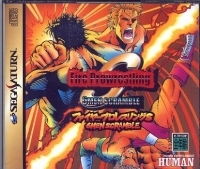 Fire ProWrestling S: 6Men Scramble Box Art