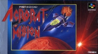 Acrobat Mission Box Art