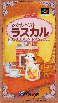Araiguma Rascal: Raccoon Rascal Box Art