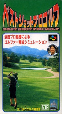 Best Shot Pro Golf Box Art