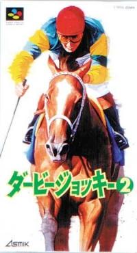 Derby Jockey 2 Box Art