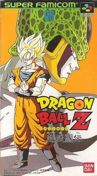 Dragon Ball Z: Super Butōden Box Art