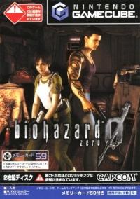 Biohazard 0 Box Art