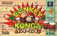 Donkey Konga + TaruKonga Box Art