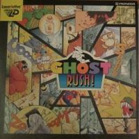 Ghost Rush! Box Art