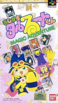 Magical Taruruuto Kun: Magic Adventure Box Art