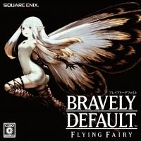 Bravely Default: Flying Fairy Box Art