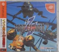 Zero Gunner 2 Box Art