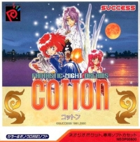 Fantastic Night Dreams: Cotton Box Art