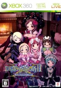 DeathSmiles II X: Makai no Merry Christmas - First Print Limited Edition Box Art