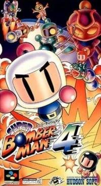 Super Bomberman 4 Box Art