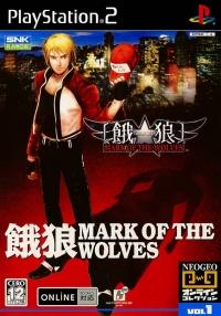 Garou: Mark of the Wolves - NeoGeo Online Collection Vol. 1 Box Art