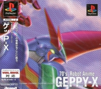 '70s Robot Anime: Geppy-X Box Art
