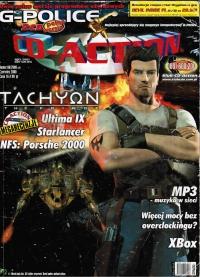 CD-ACTION #49 (June 2000) Box Art