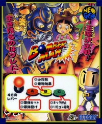 Neo Bomberman Box Art