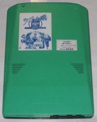 Street Fighter Zero 2 Alpha Box Art