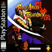 Battle Arena Toshinden (Not for Resale) Box Art