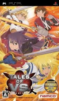 Tales of VS Box Art