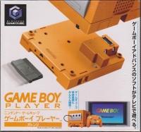 Nintendo Game Boy Player - Orange [JP] Box Art