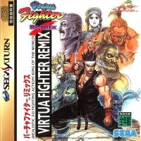 Virtua Fighter Remix Box Art