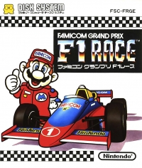 Famicom Grand Prix: F-1 Race Box Art