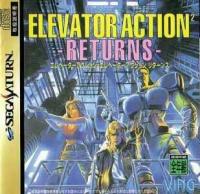 Elevator Action Returns Box Art