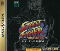 Street Fighter Collection Box Art