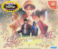 Shenmue II - Limited Edition Box Art