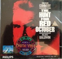 Hunt for Red October, The Box Art