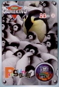 Penguin Box Art