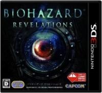 BioHazard: Revelations Box Art