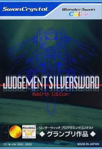 Judgement Silversword: Rebirth Edition Box Art