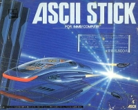 ASCII Stick for Family Computer Box Art