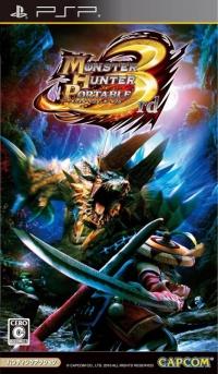 Monster Hunter Portable 3rd Box Art