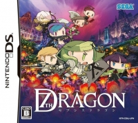 7th Dragon Box Art