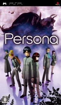 Persona Box Art