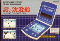 LCD Solarpower Box Art
