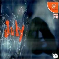 July Box Art
