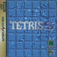 Tetris S Box Art