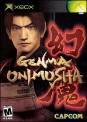 Genma Onimusha Box Art