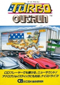 Turbo Outrun Box Art