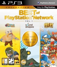 Best of PlayStation Network Vol. 1 Box Art