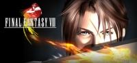 Final Fantasy VIII Box Art