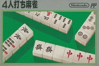 4 Nin Uchi Mahjong Box Art