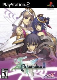 Ar tonelico II: Melody of Metafalica Box Art