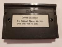 Great Baseball (Not for Resale) Box Art
