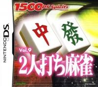 1500 DS Spirits Vol. 9: Futari-uchi Mahjong Box Art